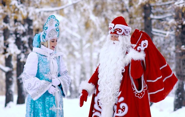 Дед мороз и Снегурочка в русской культуре