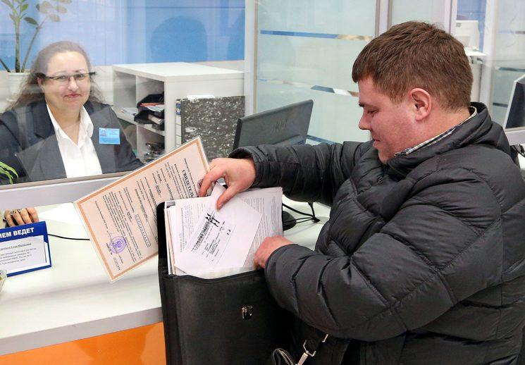 Как рассчитать земельный налог для физических лиц