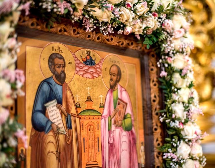 Петров день - православный праздник святых Петра и Павла