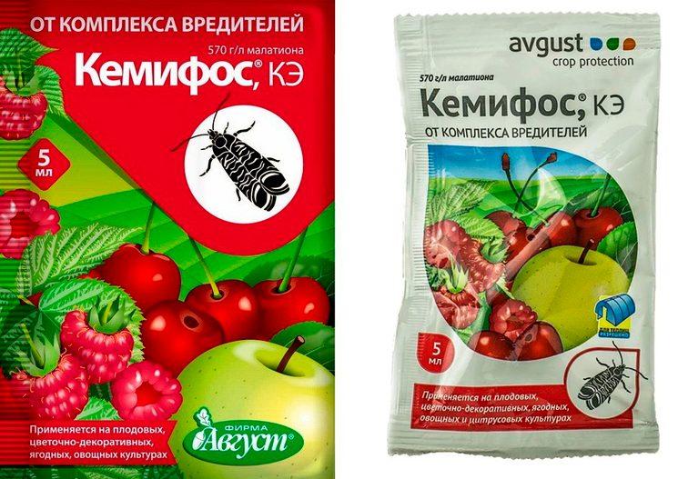 Кемифос - средство от вредителей