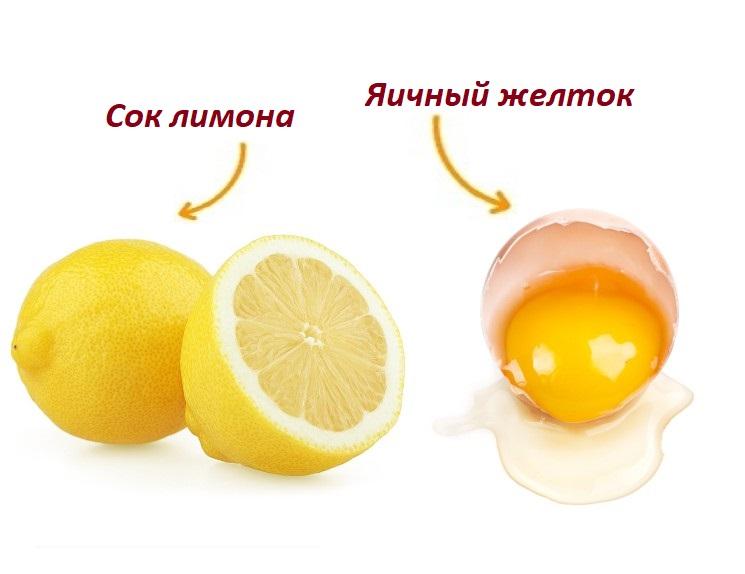 Маска для волос увлажняющая с яйцом