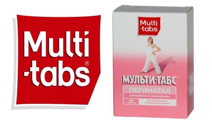 Мульти-табс «Перинатал» для беременных