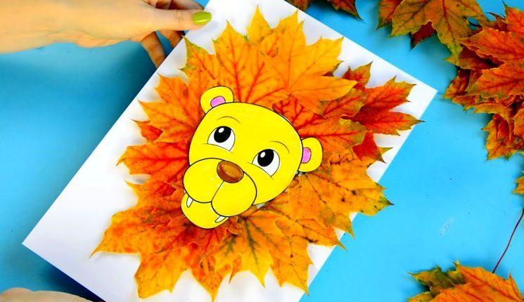Осенняя открытка в детский сад, открытку другу одноклассниках