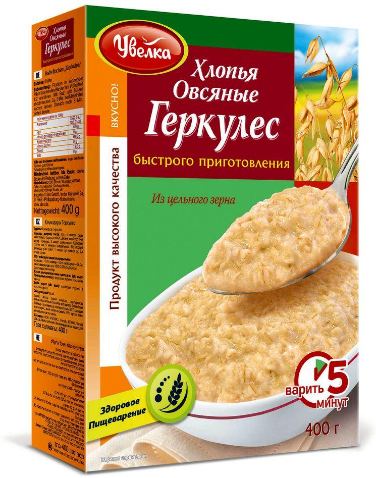 """Овсяная каша — лучшие рецепты как сварить овсяную кашу"""""""