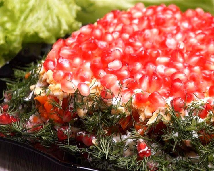 Салат с гранатом к новогоднему столу