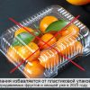 В Испании планируют запретить продажу овощей и фруктов в пластиковой упаковке